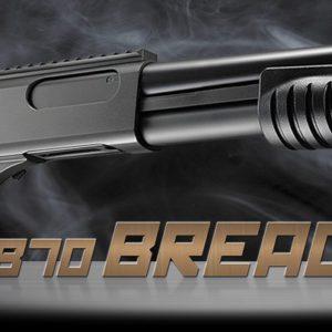 La réplique du fusil à pompe remington