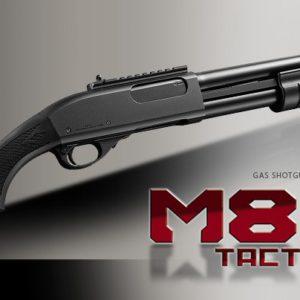 le fusil remington full métal